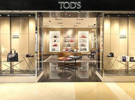 Tod's集团董事长:电商渠道以高两位数增长