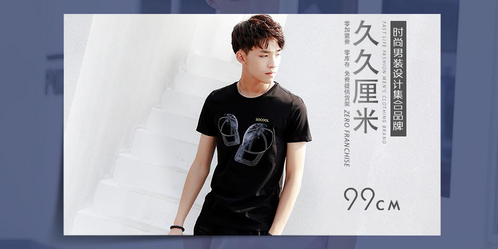 杭州易川服饰有限公司