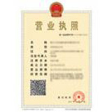 深圳市知知品牌孵化有限公司企业档案