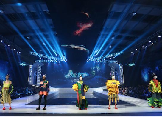 2019中国国际服装设计创新大赛圆满落幕 AI设计师成新宠