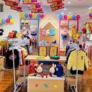 有人开过芭乐兔童装店吗?开芭乐兔童装店有什么要求吗?