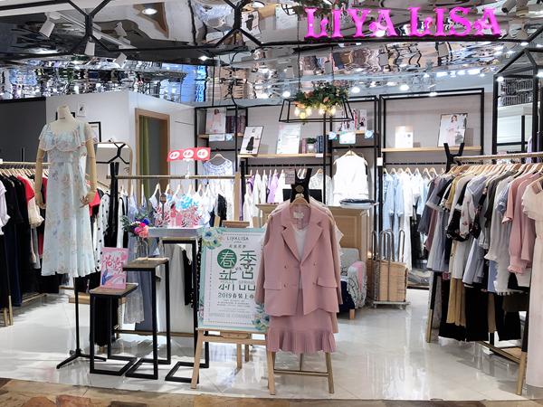 LIYA LISA莉雅莉萨品牌店