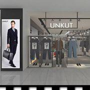 UNKUT恩咖男装新店|4月23日陕西安康旗舰店璀璨开业啦