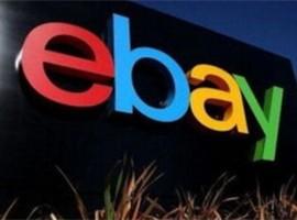 "eBay启动""灯塔计划"" 中国卖家出海机遇与挑战并存"