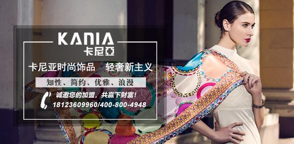 KANIA卡尼亞時尚飾品 輕奢新主義
