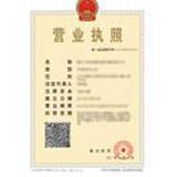 深圳市偉億創商貿有限公司企業檔案