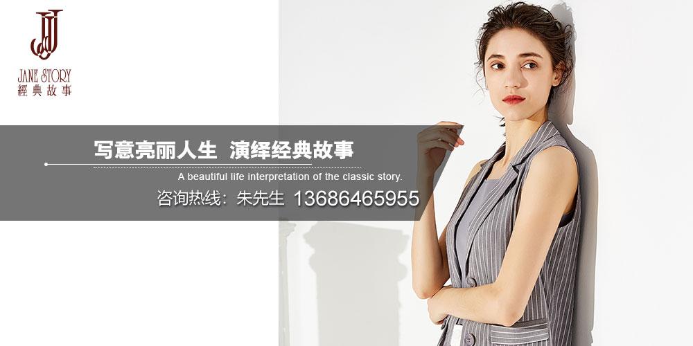 深圳市万企实业有限公司