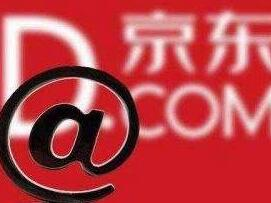 京东618:将与腾讯等打通电商和社交边界