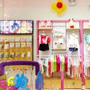 恭喜芭乐兔童装!又一家闺蜜合资的芭乐兔专卖店开业啦!