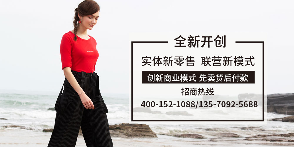 广州音伦服饰有限公司