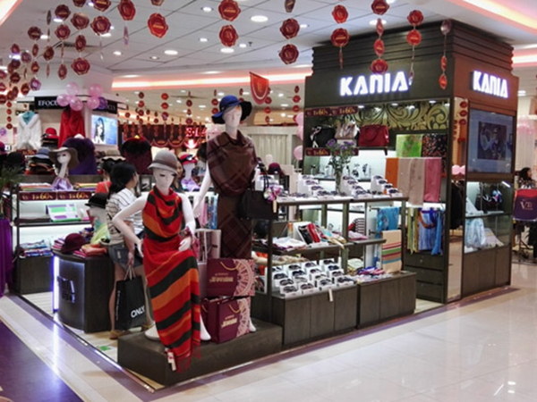 KANIA卡尼亚时尚品牌店