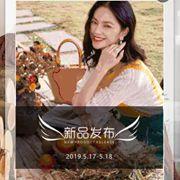 杭州布根香女裝2019秋季新品發布會邀請函!