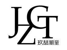 浙江鼎洪服飾有限公司