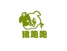 猪跑跑童装品牌