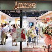 热烈祝贺艾丽哲品牌旗舰店盛大开业!