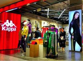 "Kappa:鞋服品牌跨越""非连续性""的行业范式?"