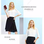 DISIR迪丝爱尔五一新款搭配 / 白衣相伴 似水流年