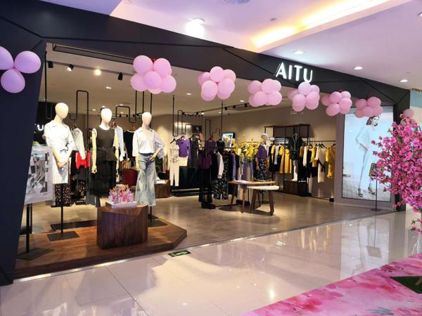 AITU女装店铺形象图片