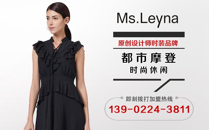 深圳市艾薇琦服飾有限公司