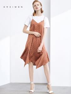 2019佧茜文女装吊带裙两件套