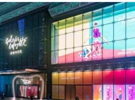 老佛爷上海引入潮流小众品牌,是妙招还是险棋?