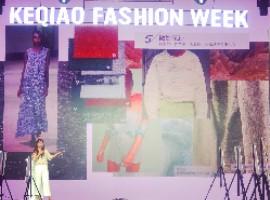 聚焦前沿趋势 传递时尚智慧—2020春夏中国女装面料流行趋势沙龙登陆柯桥