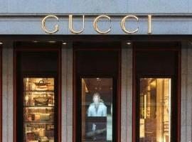 Gucci门店坪效达30万元人民币 线上销售将突破10亿欧元