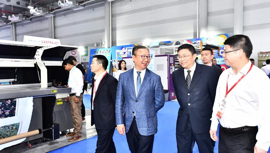 2019柯桥纺博会春季