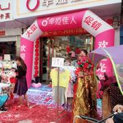 卓娅佳人江西南昌文港镇店五一劳动节盛大开业,财源滚滚来!