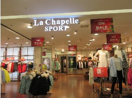 拉夏贝尔转型阵痛:业绩持续下滑 大幅新开加盟店