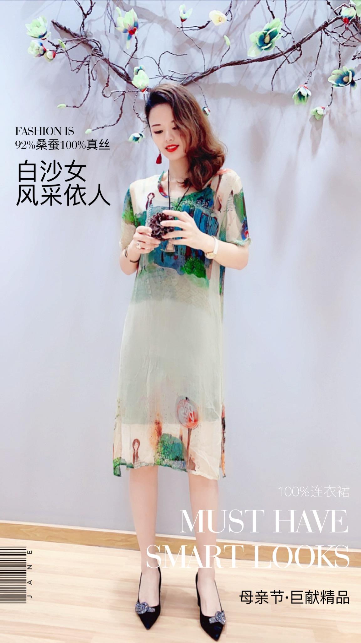 白沙女品牌2019夏季女装清仓尾货批发