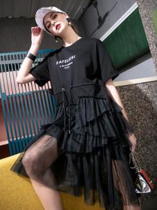 飞范女装黑色个性拼接纱裙