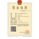 广州巴顿皮具有限公司企业档案