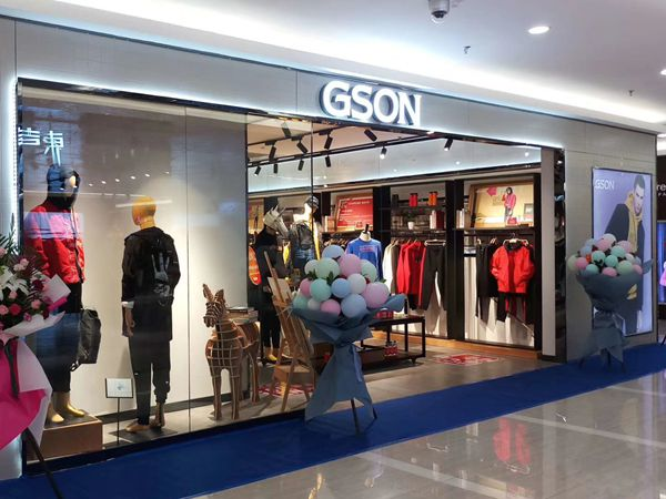 GSON男装实体加盟店