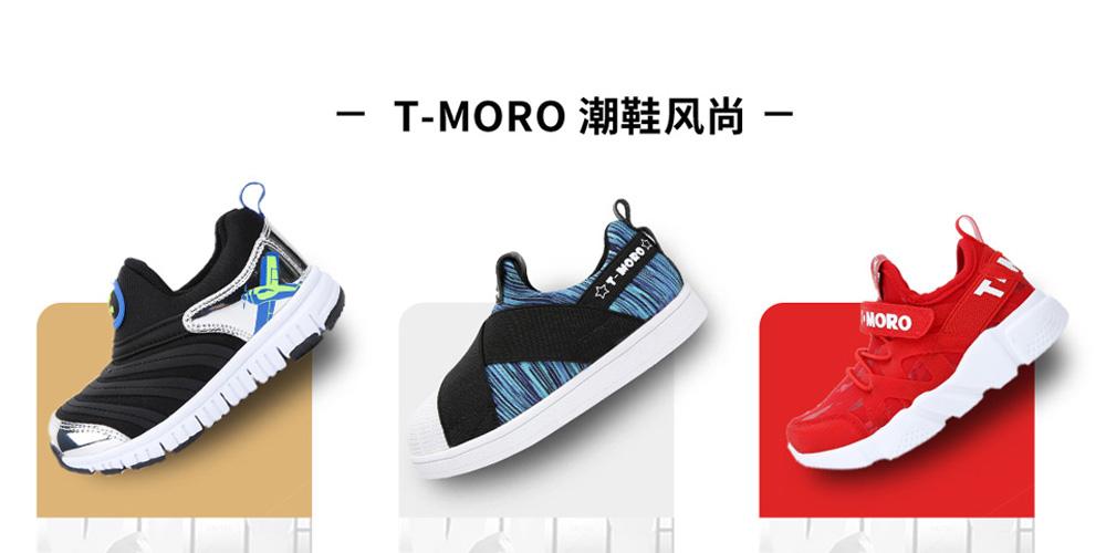 T-MORO T-MORO
