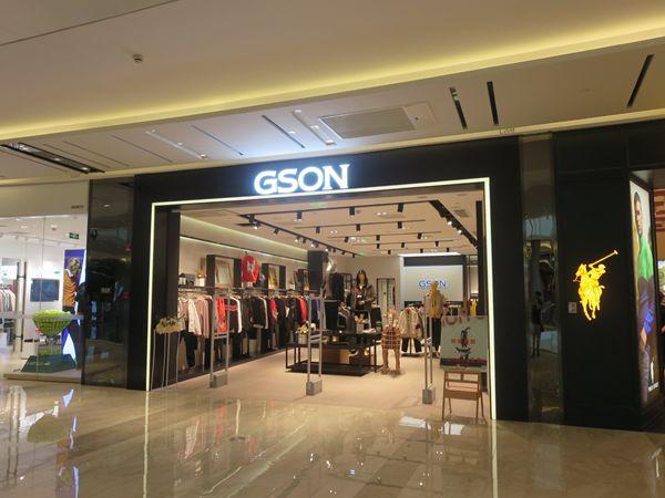 GSON男装实体加盟店品牌旗舰店店面