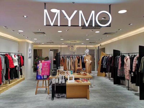 MYMO女装专卖店