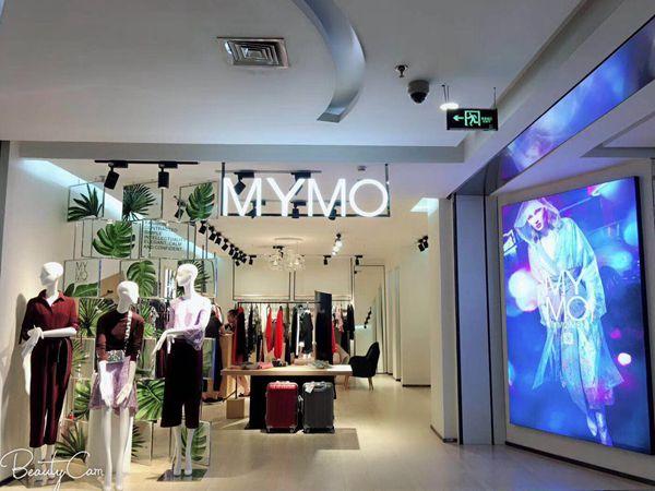 MYMO女装形象店
