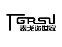 深圳市泰戈尔皮具有限公司