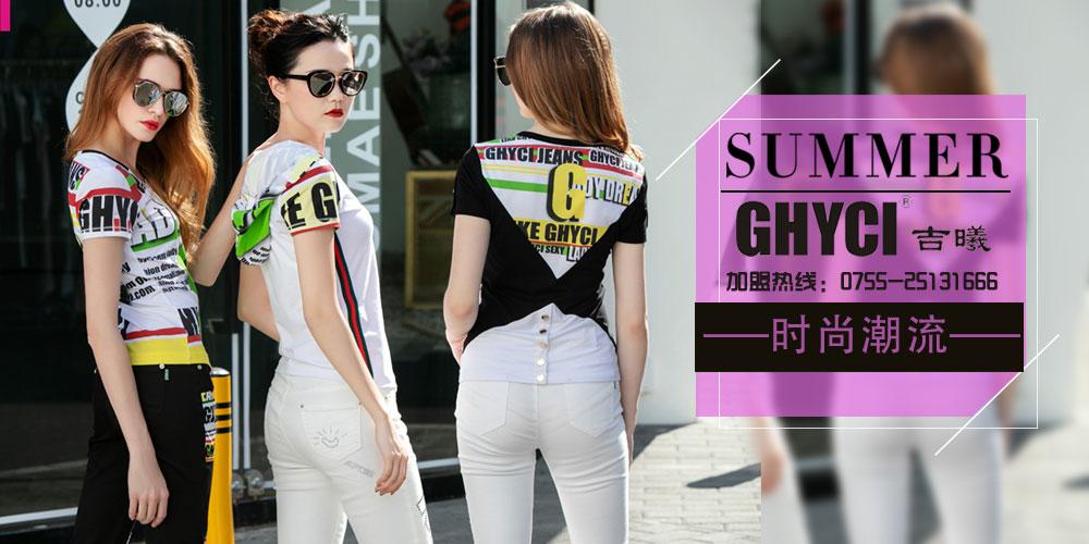 深圳市爱衣民服装设计有限公司