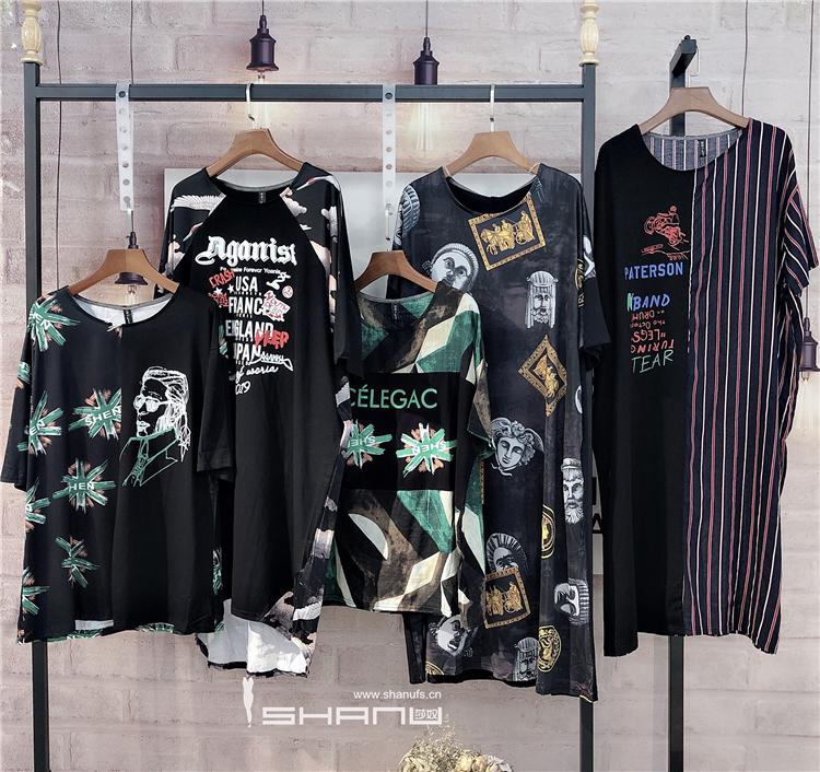 HK品牌折扣女裝一手貨源