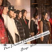 SIEGO西蔻设计师女装 2019 冬季新品发布秀正在上演