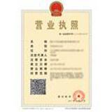 深圳市昂威手袋有限公司企业档案