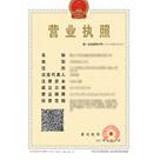 深圳市红扶郎手袋有限公司企业档案