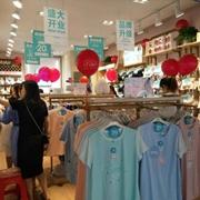 卓娅佳人湖南怀化新民路店母亲节盛大开业,向天下妈妈献礼!