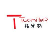 廣州拓米勒商貿有限公司