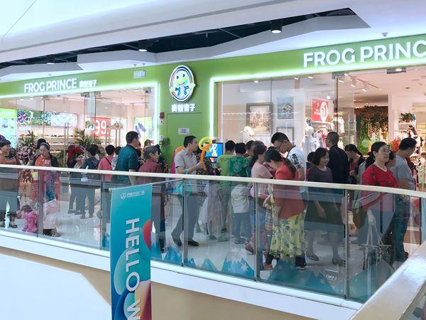 青蛙王子童装实体专卖店