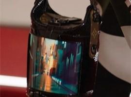LV要卖柔性屏包,时尚遇上科技擦出的火花有点贵