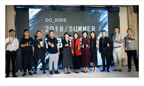 DC_KIDS