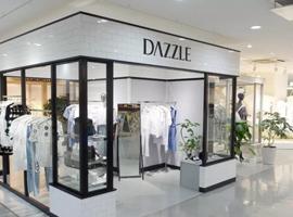 Dazzle母公司邀请Dior原设计师加盟 加快与国际化接轨